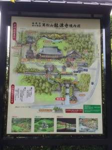 龍潭寺境内図