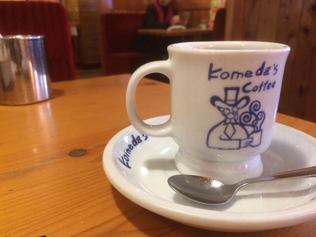 いつも美味しいコーヒーをありがとうございます!!
