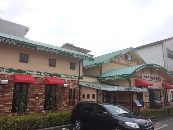 「コメダ珈琲店 浜松駅北店 」さん外観