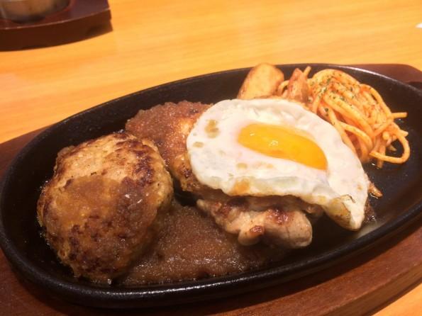 私はハンバーグと若鶏のソテーを注文1,000円しませんでした