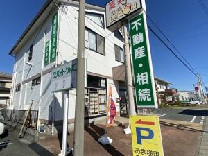 《建物》クリエイト・ジャパン浜松西