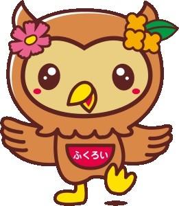 袋井市キャラクター「フッピー」