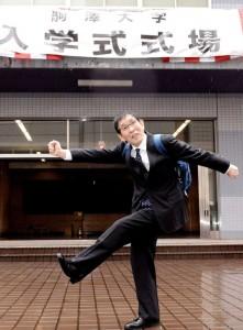 萩本欽一さんは昨年73歳で大学合格。 バイタリティには脱帽です!